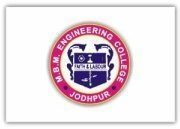 Mugneeram Bangur Memorial Engineering College, Rajasthan