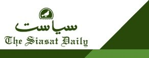 Robolab in the siasat daily